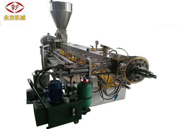 2000kg/H Biodegradable Filler Masterbatch Machine Customzied Color One Year Warranty