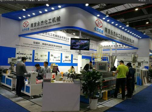 Accoltu Welcome To Visit Us à Chinaplas2019 Guangzhou, China