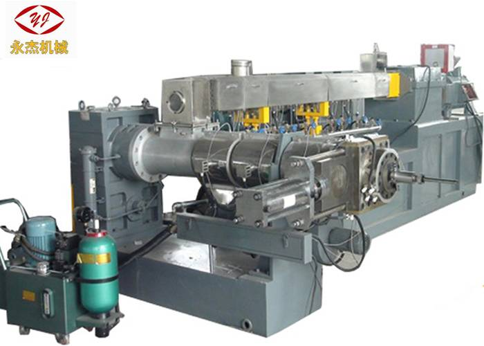 High Performance PVC Pellet Making Equipment , Co Extrusion Machine 75/45kw