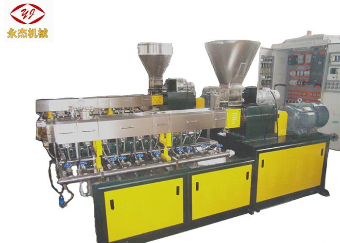Water Strand Plastic Pelletizing Machine For PPS +  Glass Fiber 39.6mm Barrel Diameter