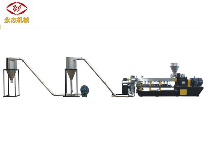 Interlock Control Plastic Pelletizing Equipment , Two Screw Extruder Machine