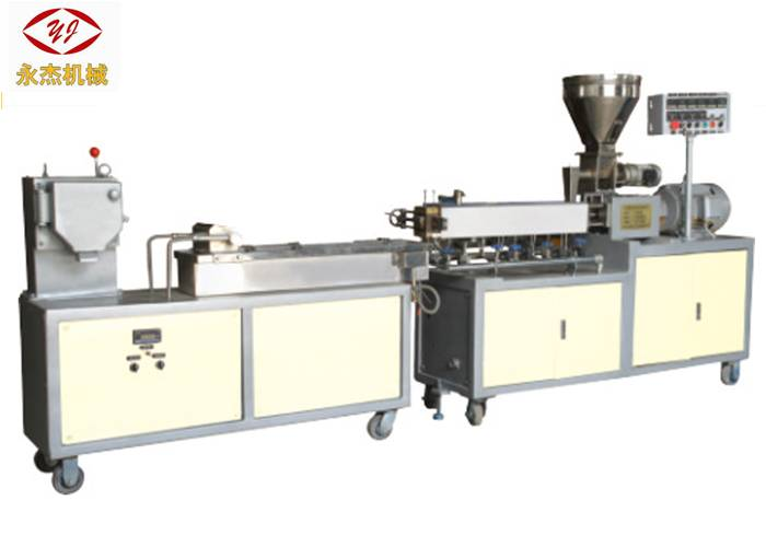 Energy Efficiency Filler Masterbatch Machine With Lab Scale Twin Screw Extruder