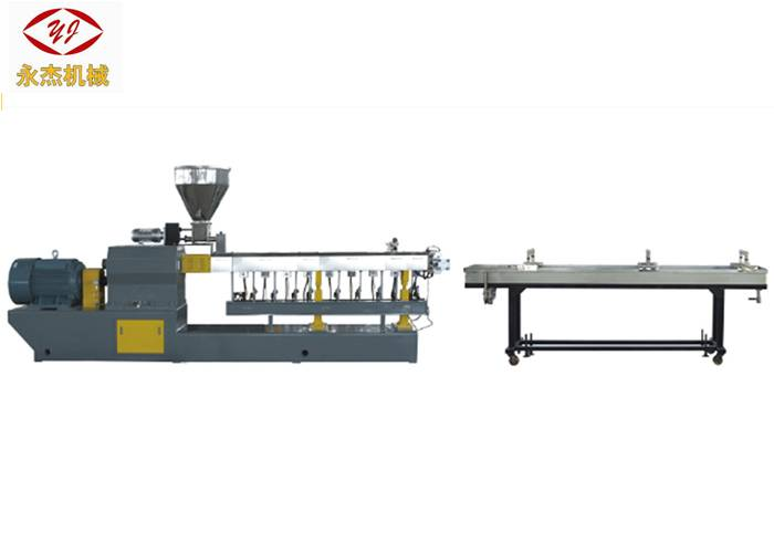 High Efficiency PET Pelletizing Machine With Twin Screw Extrusion System
