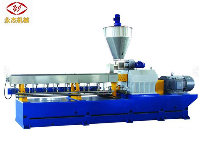 Energy Efficiency Wood Plastic Composite Extrusion Machine One Year Warranty