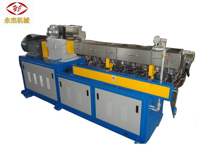 High Speed Plastic Pelletizing Machine With Mini Lab Twin Screw Extruder SJSL20
