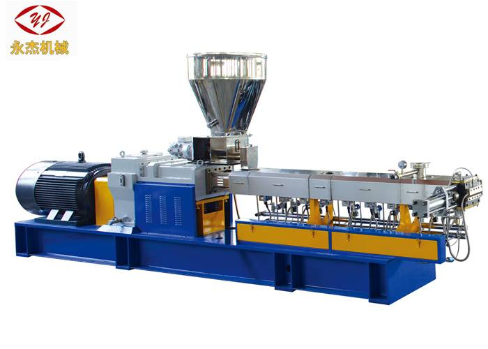 Automatic Plastic Granules Making Machine For Recycled PET Bottle Chip Flake SJSL65B
