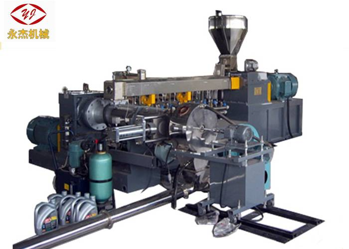 Two Stage Horizontal Plastic Pelletizing Machine For PVC Cable Material ZL75-180