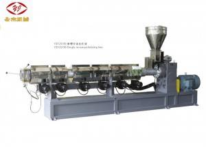 Calcium Carbonate Filler Masterbatch Machine Large Capacity W6Mo5Cr4V2 Screw Material