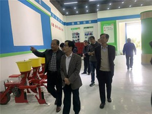 Welcome to visit our factory of government on Oct.17th, 2019