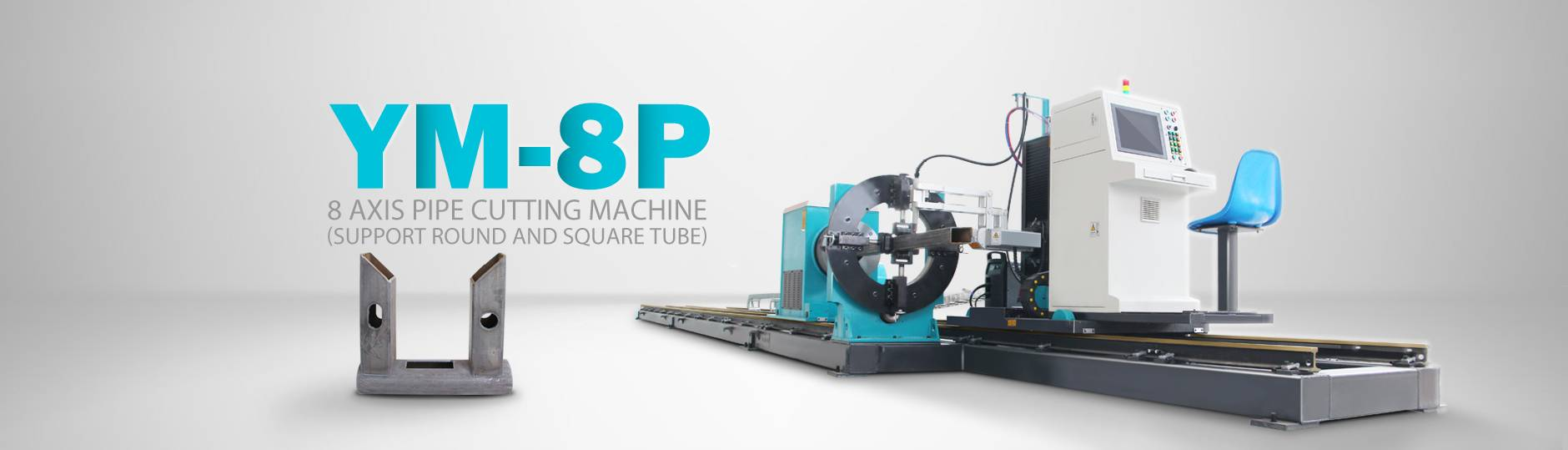 round square tube cutting machine