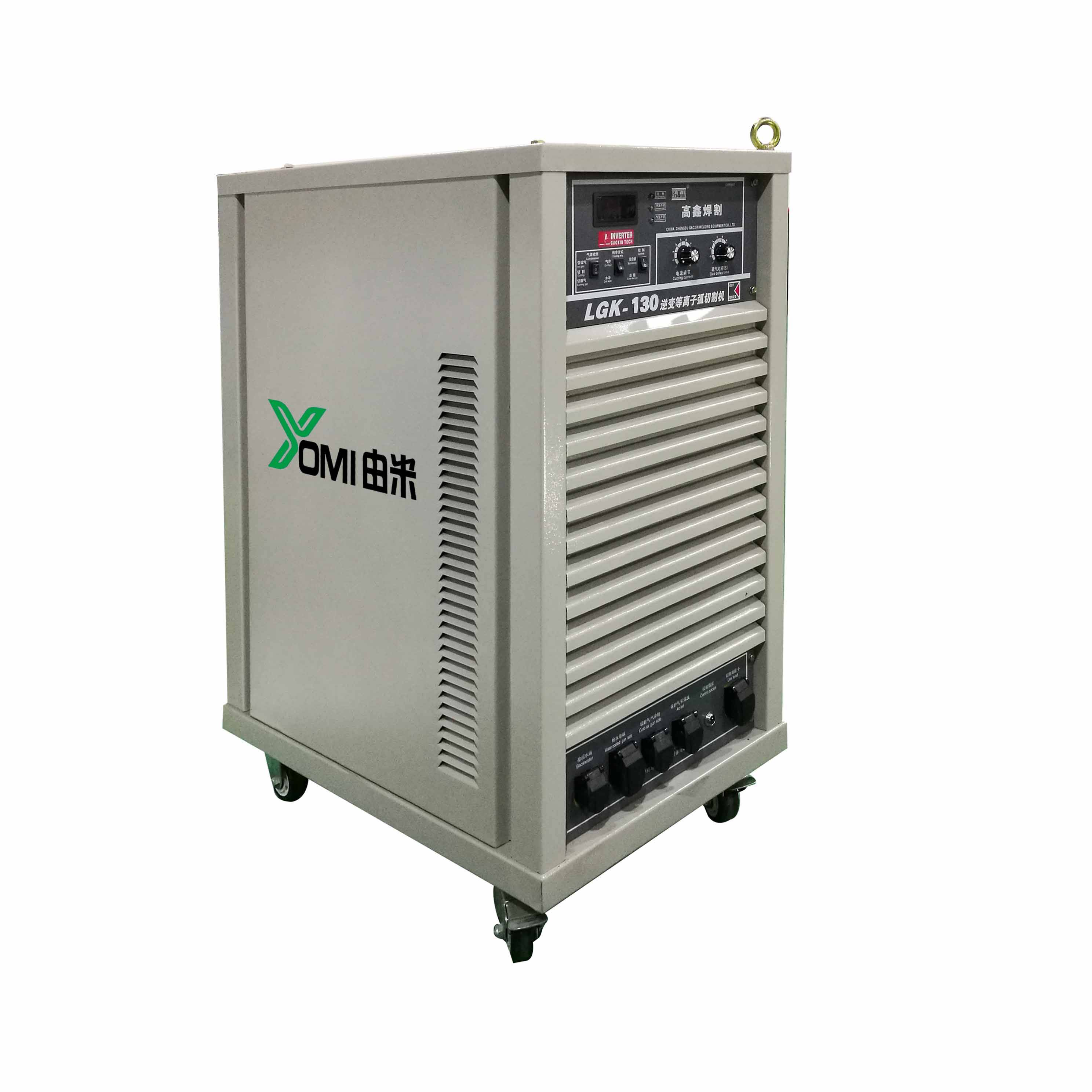 Hot Sale for Metal Cutting Machine -