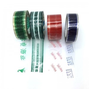 Clear tape with printed logo
