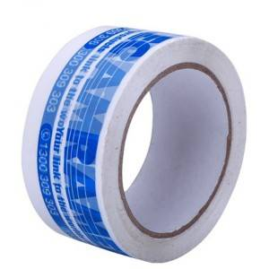 Branded Printed Packaging Tape 48mm