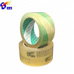BOPP clear waterproof sealing tape manufacturer