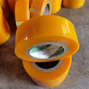 BOPP yellow package tape for carton sealing