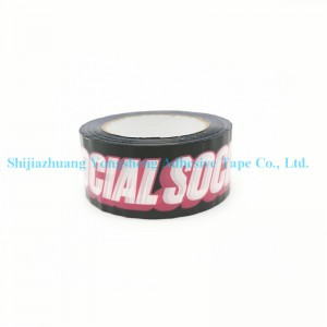 BOPP black adhesive tape with custom logo printed 50mm width