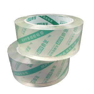 Super clear bopp carton sealing tape 55mm width