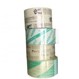 2 inches 110 yards Acrylic Adhesive Bopp Packing Tape
