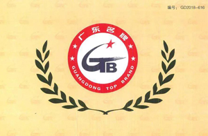 "Warmly celebrate our company ""vigor"" brand were rated as Guangdong famous brand in automotive air spring products."