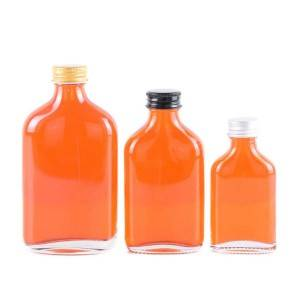 High Quality Cream Glass Jar -