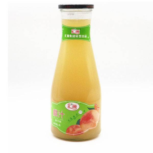 Hot-selling 30ml Glass Bottle -