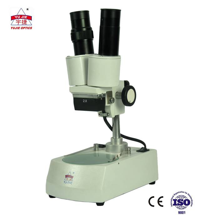 Stereo Microscope/Binocular microscope YJ-T1C Featured Image