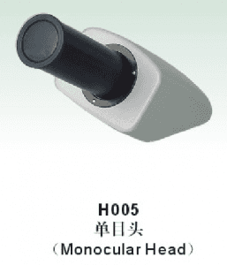 microscope monocular head
