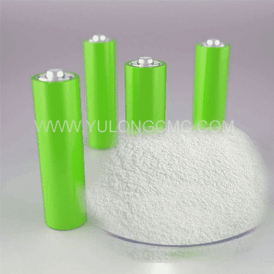 New Fashion Design for Chemical Cmc Powder - Battery – Yulong Cellulose