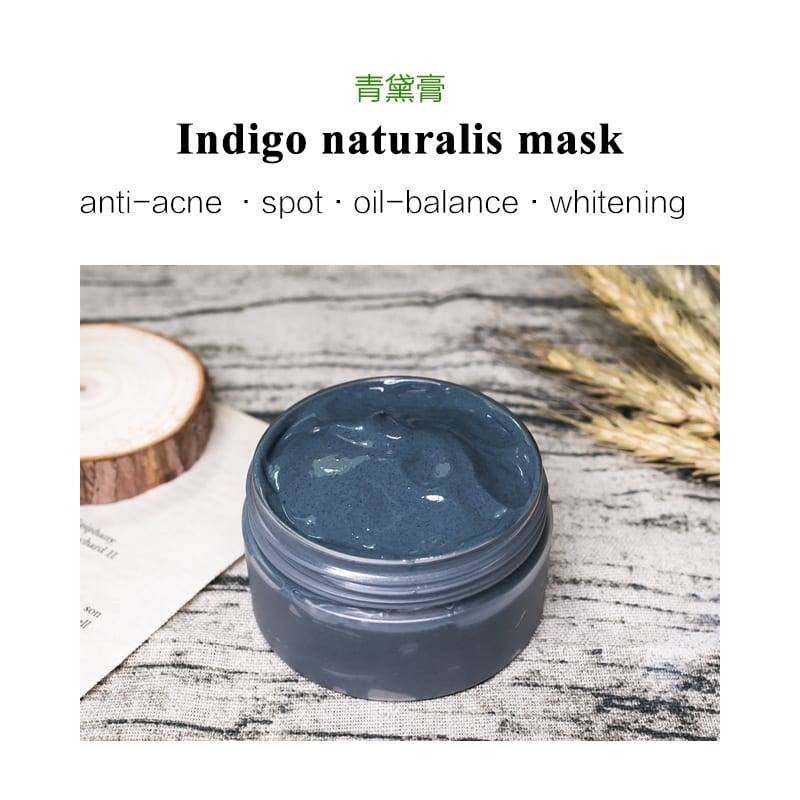 Indigo naturalis cream acne face mask for anti acne, oem herbal skincare best deep pore reducer minimizer cleansing facial mask