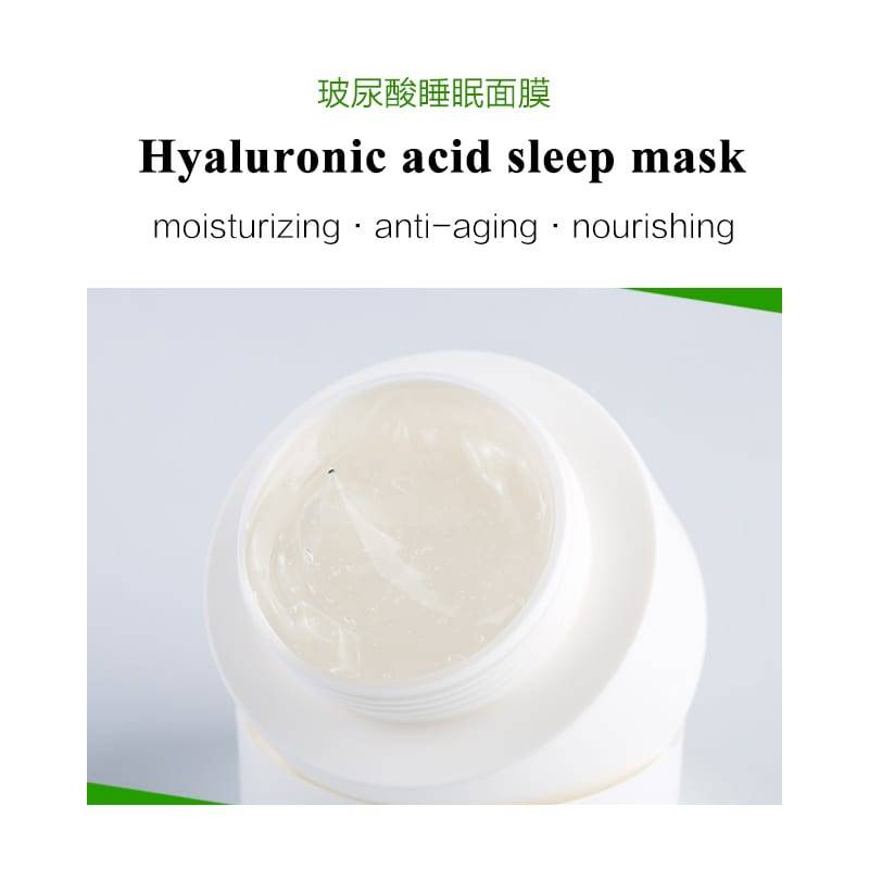 Organic hyaluronic acid Sleep Mask for face, Hydrating moisturizing Anti-Aging over night sleeping facial skin care Mask