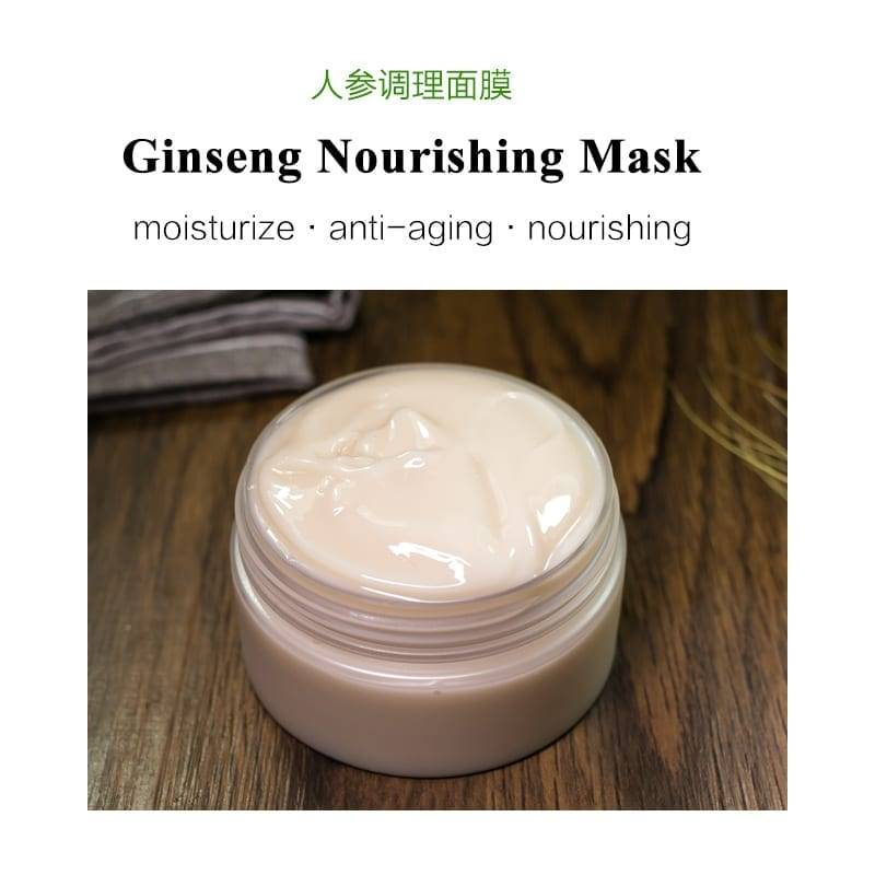 herbal ginseng facial mask for anti wrinkle hydrating nourishing firming,moisturizing facial mask,oem private label cosmetics
