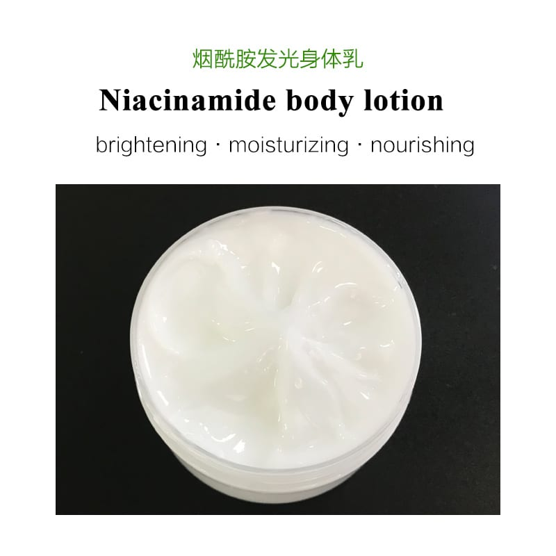 Niacinamide body lotion for brightening moisturizing skin care, best private label organic skin whitening body cream lotion