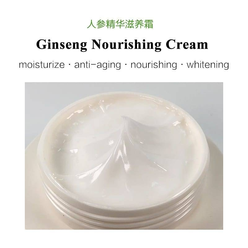 Chinese wholesale Bulk Body Lotion -