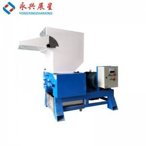 Hot sale Factory Pet Packing Strip Extrusion Machine -