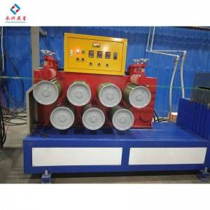 Chinese wholesale Pp Film Extrusion Machine -
