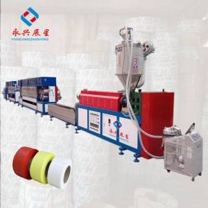 Single Screw 2 Straps Output PP strapping band Making Machine