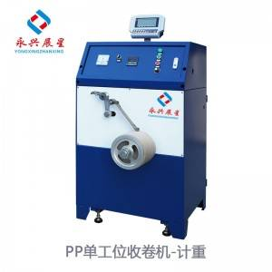 PP strap Single Station Winder Machine