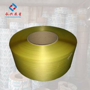 OEM Customized Pp Belt Packing Machine -