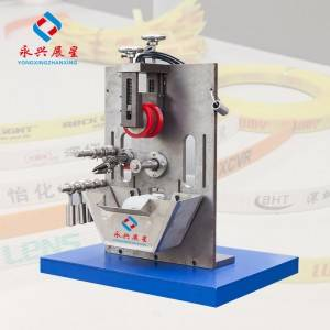 Rapid Delivery for Straw Extruder Machine -