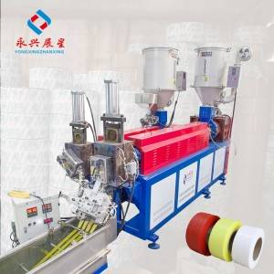 Double Screw 4 Straps Output  PP strapping band Making Machine