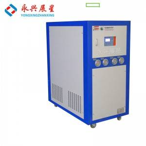 Ordinary Discount Plastic Bag Extruder Machine -