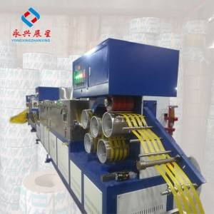 Single Screw 4 Straps Output  PP strapping band Making Machine