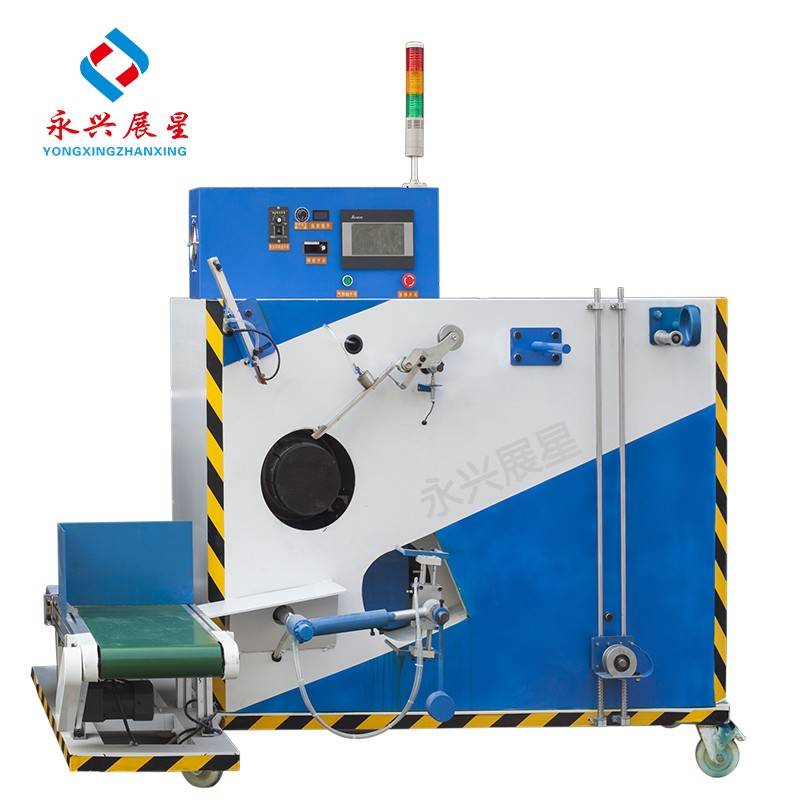 PP Full Automatic Winder Machine Featured Image
