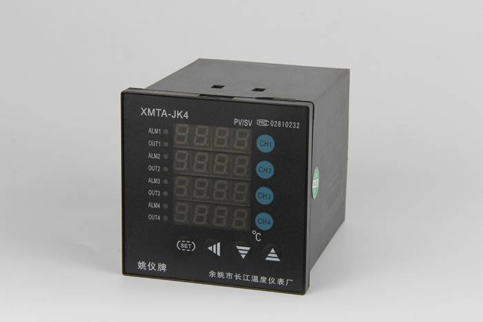 Free sample for Temperature Humidity Meter -