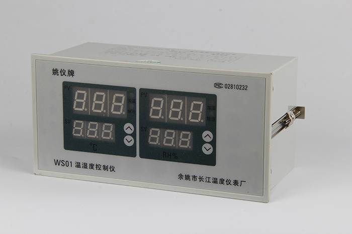 WS-01A  Intelligent  Two Step  Temperature   And  Humidity  Controller Featured Image