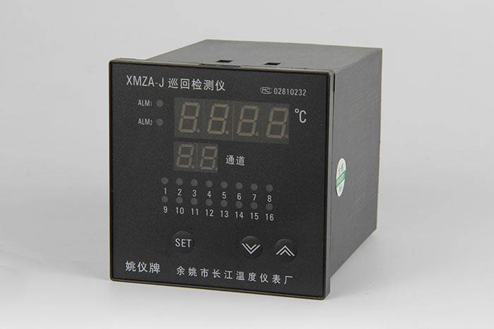 XMZ-J16 Multi Way Intelligent Temperature Itinerant  Detecting Controller Featured Image