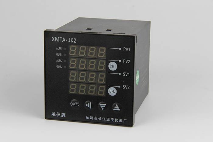Factory supplied Digital Temperature Humidity Meter -