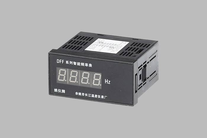 High Performance Countdown Time Relay -