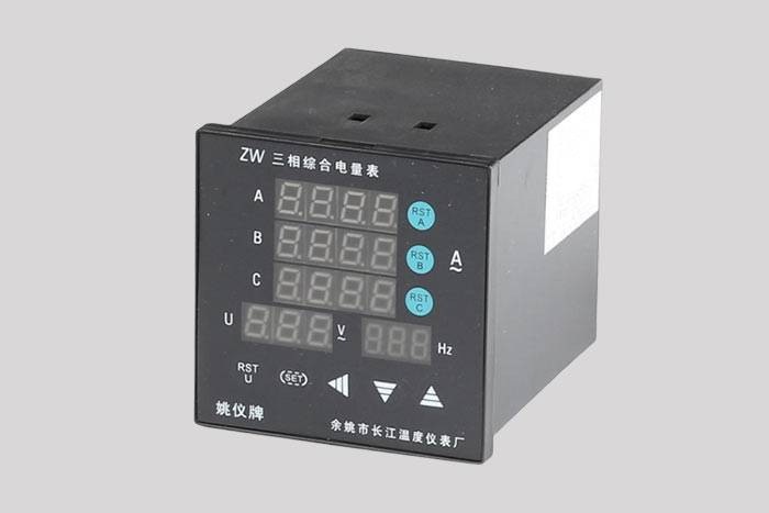 Super Lowest Price Three Phase Combination Meter -