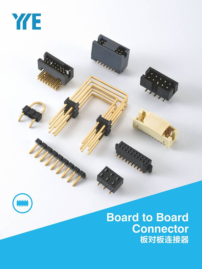 /products/board-to-board-connectors/